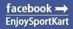 EnjoySportkart